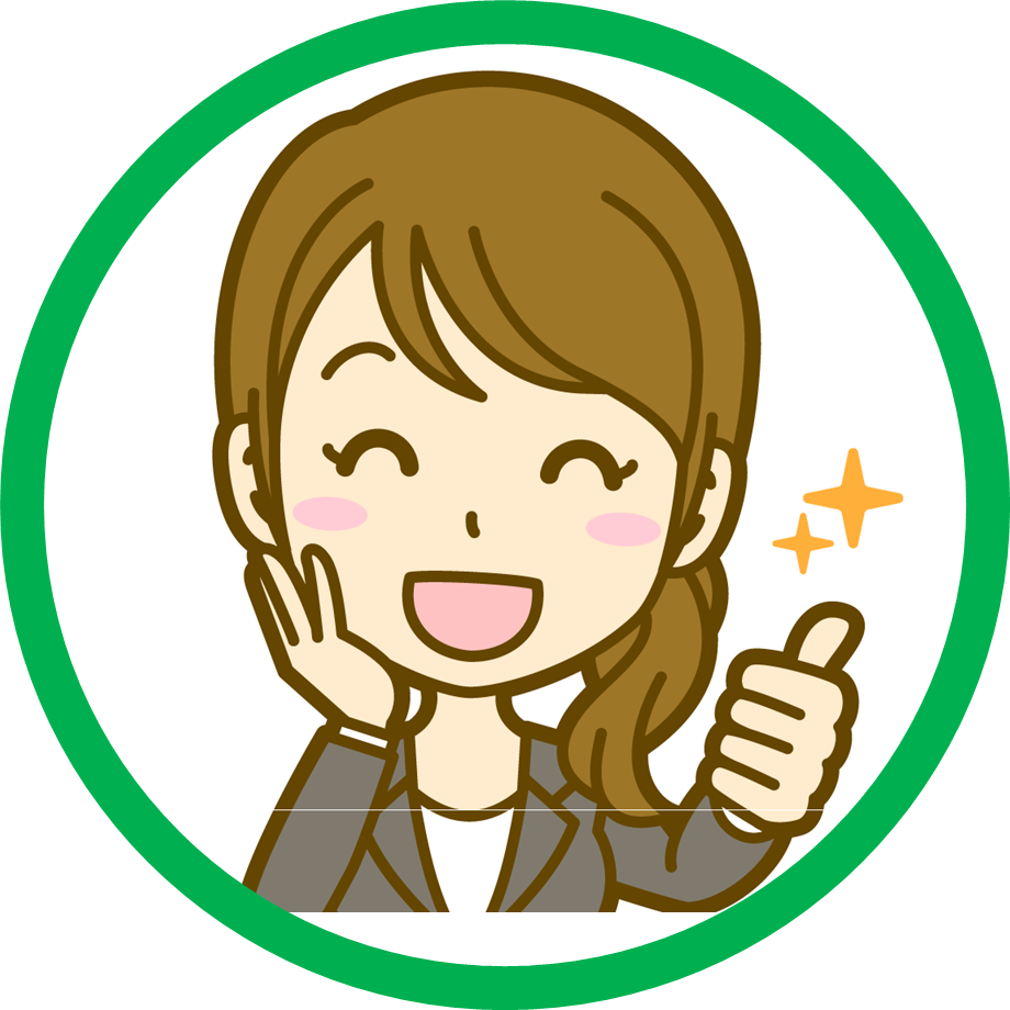新,グーグル・サーチ・コンソール,所有権の確認002